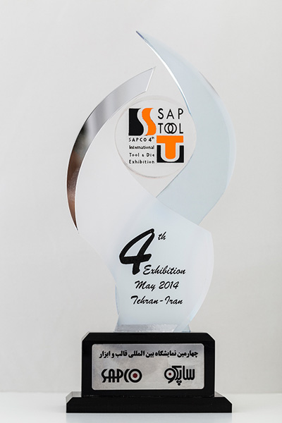افتخارات شرکت پژوهشگران صنعت آرتا